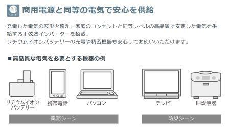 アップロードファイル 173-3.jpg