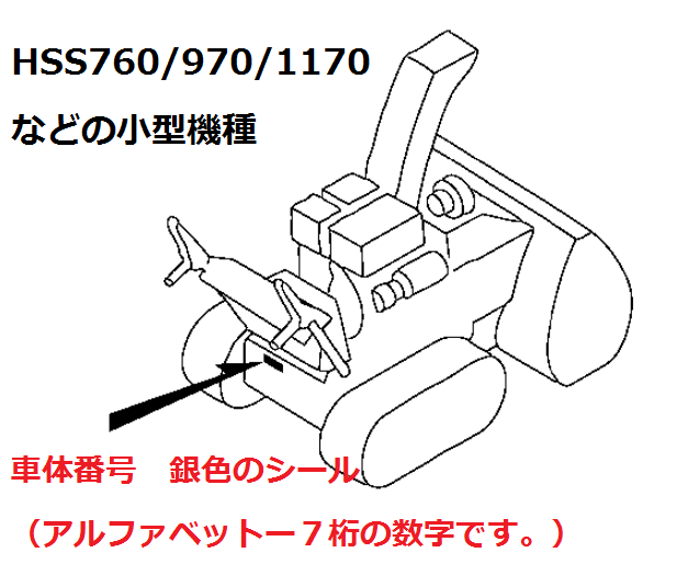 アップロードファイル 191-2.png