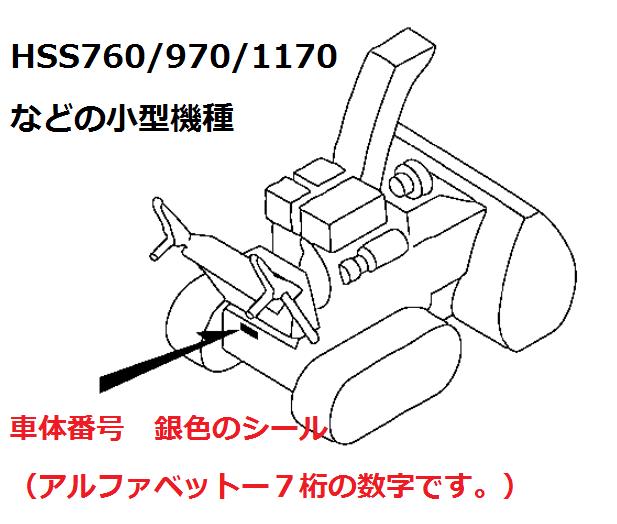 アップロードファイル 290-2.png